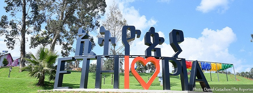 Addis-adds-Unity-Park-et